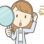 ヘアリプロシャンプーは何故人気!?その効果と正しい選び方とは?