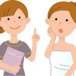 サクナサクは本当に痩せる?良い口コミと悪い口コミがあるのは何故?